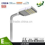 Outdoor 110lm aluminum dali control 80w led street light price list