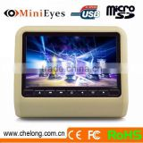"Chelong Cheapest 9"" INNOLUX New Digital LCD Screen with HDMI touch buttons 9 inch headrest monitor"