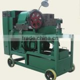Rebar End Cold Forging Machine Automatic Thread Rolling Machine Price