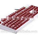 Branded USB multimedia gaming keyboard of backlight