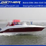 7m fiberglass boats for fishing