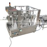 2015 SW-8-200 Automatic premade retort pouch packing machine for sugar/rice/candy/coffee/nut/dried fruits