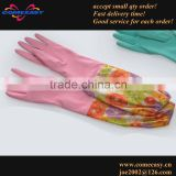 kitchen cleaning utensils pink color with flower latex glove