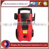 29X24.5X44.5CM Wholesale low price high quality water jet high pressure cleaner