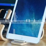Wholesale for ipad iphone 6 wood stand charging stand holder multi-function, for apple watch wooden stand