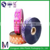 High quality cold lamination film, cold lamination film price, cold lamination film roll