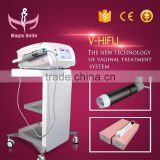 2016 hot sale vaginal care relaxation postpartum vaginal tightening HIFU for salon use