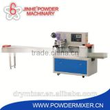 Horizontal mooncake packaging machine