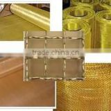 2015new product copper brass wire mesh for making bracelet/necklace jewelry accessory