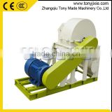 China made wood hammer mill/wood crusher machine for making small wood scraps into sawdust