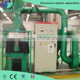 High Separation Rate Aluminium Plastic Composite Board Separation Recycling Machine with Electrostatic Separator