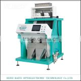 CE certificated 2 Chutes Sunflower Seeds/melon seeds CCD color sorter with optical system