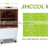 Reliable Service Vietnam Cold Room Cooler Best Choice JHCOOL Evaporative Air Cooler LED Control Mobile Air Cooling Fan