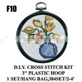 F10 D.I.Y Cross stitch Kits