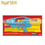 Best Toys For Christmas Gift Multi-Color Water Gun Custom Kids Outdoor Toys