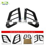Side fender flare bracket for Jeep TJ wrangler (T091