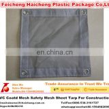 pvc coated mesh safety mesh sheet tarp for construction sheet