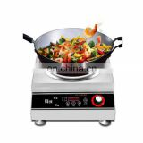 2000W Induction Cooker Cooktop Burner Commercial Electric Induction Cooker 5 Power Level Overheat and dry boil protection