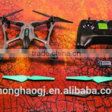 YM-8120 Multi rotor uav 8 gyroplane drone with hd camera professional for aerial photography
