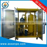 Automatic control type Transformer Oil Purifier/Transformer Oil Dehydration Plant,China Oil Purifier Equipment