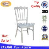 Hot sale stackable white cheap aluminum napoleon chair for sale                                                                         Quality Choice