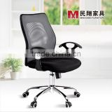 Alibaba Express Leather Swivel Chair Import Export Chair Stainless Steel Office Chair Mesh Alibaba Store