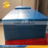 Plastic recycled uhmwpe sheet colored uhmwpe sheet china uhmwpe polyethylene sheet wholesale