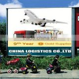 China logistics for lcl service from china to south america