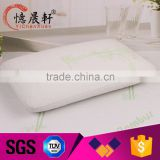 Supply all kinds of wave memory form pillow,bamboo memory foam pillow queen,fashionable office nap memory foam pillows