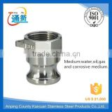 Mechanical Parts stainless steel quick coupling camlock                                                                                                         Supplier's Choice