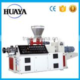 SJSZ series plastic PVC pipes twin screw extruder                                                                         Quality Choice
