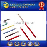 18AWG UL3122 Silicone Braided Wire 300V