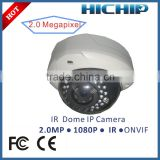 Support Mobile phone View Onvif2.0 P2P 1920*1080Pixels 20m IR Distance Dome Network Camera,support motion detection alarm