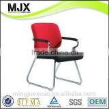 Design Crazy Selling swivel plastic visitor chairs