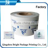Factory price alcohol prep pad packaging foil,alu/pe/paper, Quality laminated printed alcohol prep pad wrapping paper