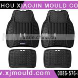 plastic injection rubber car mats mold ,Universal rubber PVC car floor mat mold                                                                         Quality Choice