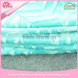 Knitted Polyester Tencel Fabric Material For Toys