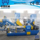 PET ABS PVC pelletizing line / plastic granules production machine