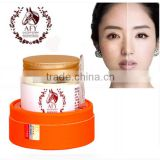 Horse OIl Cream for Whole the Body and All ages High Moisturizing Effect Horse OIl Cream