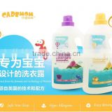 Designed for Baby Pure Natural & Antibacterial Laundry Detergent