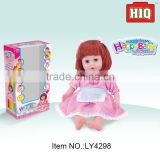 B/O little girl love vinyl baby doll cute dolls for sale with feeder
