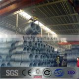high carbon steel wire rod/prime hot rolled low carbon mild wire rod steel sae1006-sae1018, 5.5-16mm