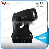 Inquiry about Hight Beam Light 16R Sharpy Beam Moving Lights 17r Beam Spot Wash 3 in 1 350w Beam Moving Head Light
