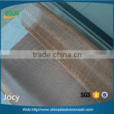 rfid shielding phosphor bronze metal mesh fabric (free sample)