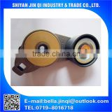 Dongfeng Renault Belt tensioner pulley D5010550335A