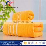 2016 hot sale high quality bath towel sets                                                                         Quality Choice