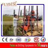 200m Small Water Well Drilling Machine/HGY-200 portable water well drilling rig/50-200m mobile water well drilling equipment