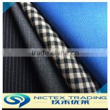 italian suiting wool fabric for men