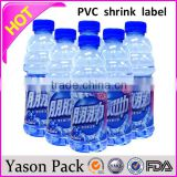 Yason ice cream shrink sleeves pvc material pvc shrink sleeve for water bottles pvc shrink wrap bottle labels for bottle caps