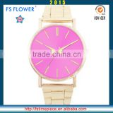 FS FLOWER - Quartz All Golden Stainless Steel Back Watch 5 atm Water Resistant Stainless Steel Watch